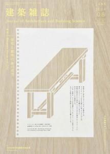 1408-hyoshi-thumb-363xauto-79